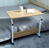 簡易筆記本電腦桌床上用簡約現代家用升降行動床邊書桌寫字學習桌QM『櫻花小屋』