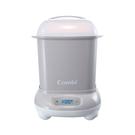 【愛吾兒】Combi 康貝Pro 360高效消毒烘乾鍋/消毒鍋-寧靜灰