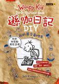 (二手書)遜咖日記DIY:我的英文創作本(精裝)