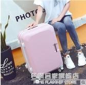 行李箱女網紅拉桿箱抖音可愛子母箱萬向輪26寸學生24密碼包 NMS名購居家