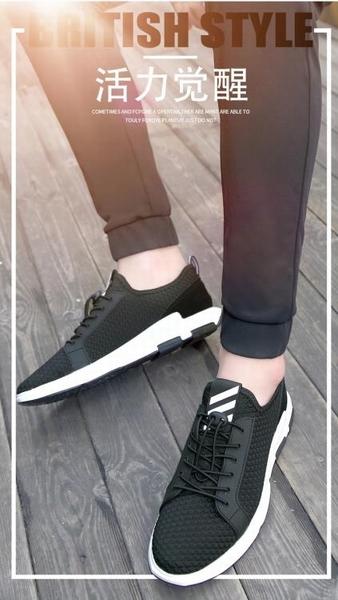 增高鞋 夏季增高鞋男10cm休閒鞋網鞋男士韓版隱形內增高男鞋8cm運動鞋潮