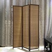 屏風隔斷折屏做舊古典復古屏風中式折疊屏風客廳隔斷竹子實木屏風 ys5050『毛菇小象』