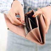 長款錢夾 錢包女長款新款韓版潮可愛簡約小清新學生三折拉鍊皮夾子錢夾 玩趣3C