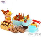 降價兩天-兒童過家家大號切切樂蛋糕男女孩生日切蛋糕廚房玩具3-6歲2色