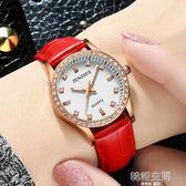 手錶女士防水時尚潮流石英錶學生韓版簡約帶女錶 韓語空間