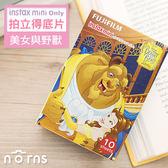 Norns【mini 美女與野獸底片】迪士尼公主系列 貝兒 MINI 8/25/50s/90 SP-2