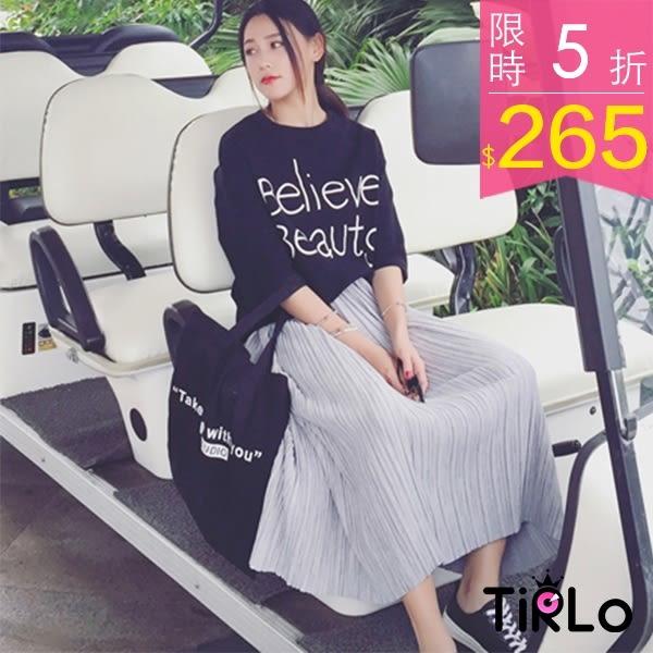 長裙-Tirlo-氣質緞面百褶鬆緊長裙-兩色【現貨】