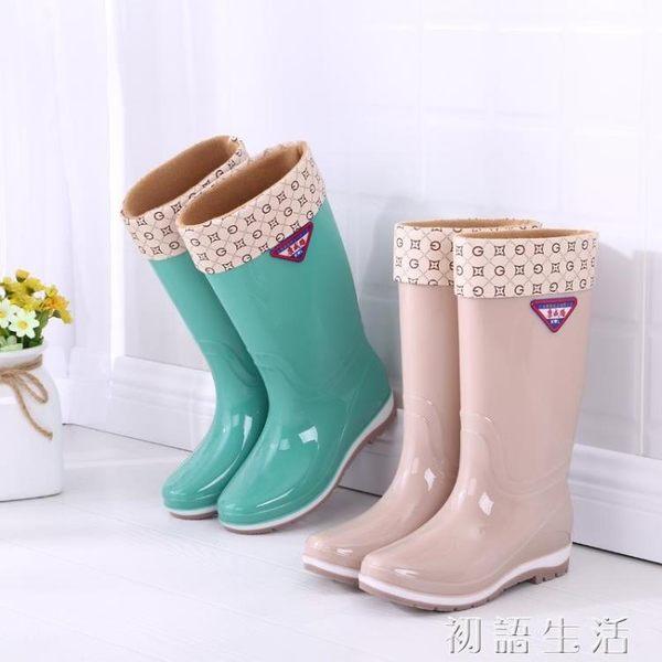 雨鞋女士高筒雨靴春秋長筒中筒水靴加絨保暖防滑膠鞋時尚水鞋 初語生活