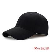 鴨舌帽 帽子男潮韓版男士鴨舌帽夏天女黑色純色女士網紅ins棒球帽 8色