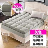 優惠快速出貨-立體床墊1.5m1.8m米床榻榻米折疊防滑單人雙人床褥子學生宿舍墊被 BLNZ