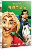 勇闖黃金城 DVD (OS小舖)