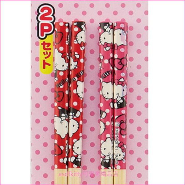asdfkitty可愛家☆KITTY水玉竹筷子(2雙入)-21公分-日本正版商品