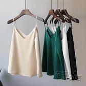 歐貨小吊帶背心女外穿夏季真絲緞面網紅西裝內搭打底性感無袖上衣 雙十二全館免運