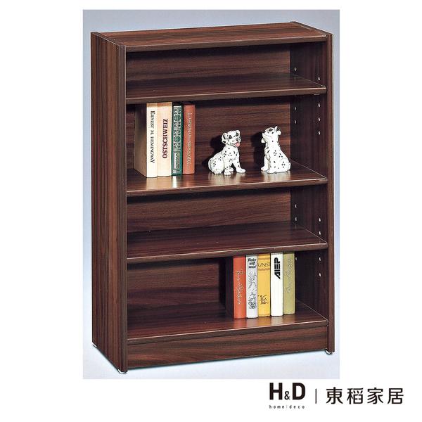 胡桃2X3尺開放書櫃(21CS3/528-7)