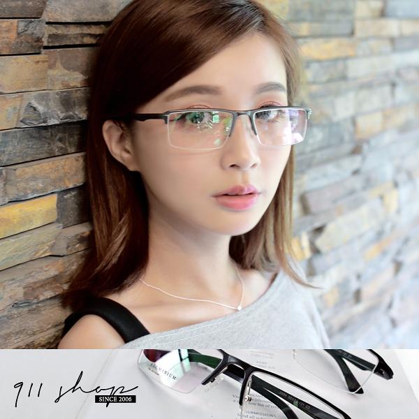 Maroon.鋁鎂合金半框金屬長方框彈性腳架配鏡框眼鏡【p698】*911 SHOP*