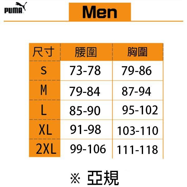 Puma 男 黑 Polo衫 短袖 運動襯衫 短袖 短T 高爾夫 排汗 透氣 短袖 上衣 85377801