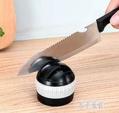日式磨刀石磨刀神器家用磨菜刀快速磨刀器廚房用品工具磨刀棒定角xy3402【原創風館】