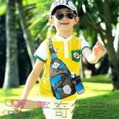 兒童小包包斜挎包男童胸包休閒小學生韓版潮戶外旅游背包女單肩包