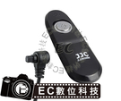 【EC數位】JJC S-C1快門線 RS-80N3 1D Mark IV 1D X 1Ds 1Ds Mark II
