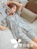 睡衣女夏季套裝純棉短袖兩件套韓版清新學生可外穿寬松全棉家居服
