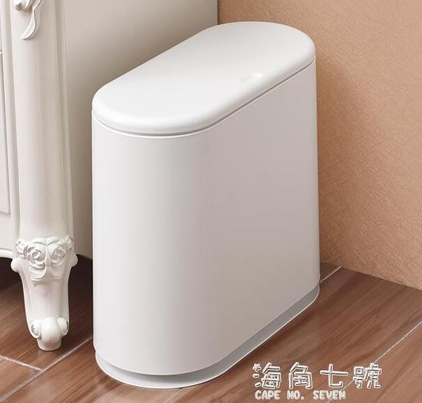 簡約家用客廳臥室北歐垃圾桶廚房衛生間創意垃圾桶大號有蓋廢紙簍 快速出货『美鞋公社』