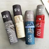 捲軸筆袋韓國簡約女生小清新可愛情侶文具盒男中學生個性創意筆盒 Chic七色堇