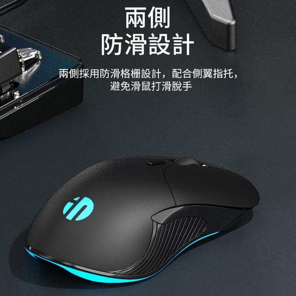 英菲克 PB1 有線滑鼠 電競滑鼠 靜音 多段DPI 呼吸燈 USB辦公室家用 滑鼠 遊戲滑鼠 電競專用