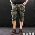 男士多口袋工裝休閒七分短褲寬鬆直筒加大碼戶外迷彩軍裝褲五分褲 自由角落