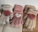 針織手套女 觸屏手套甜美少女韓版可愛針織毛線分指騎行防寒學生 快速出貨