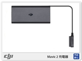 DJI Mavic 2 Part3 充電器 不含 AC線 (公司貨)