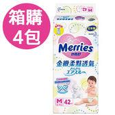 【佳兒園婦幼館】Merries 花王妙而舒 金緻柔點透氣紙尿褲 M (42片x4包)-日本原裝進口
