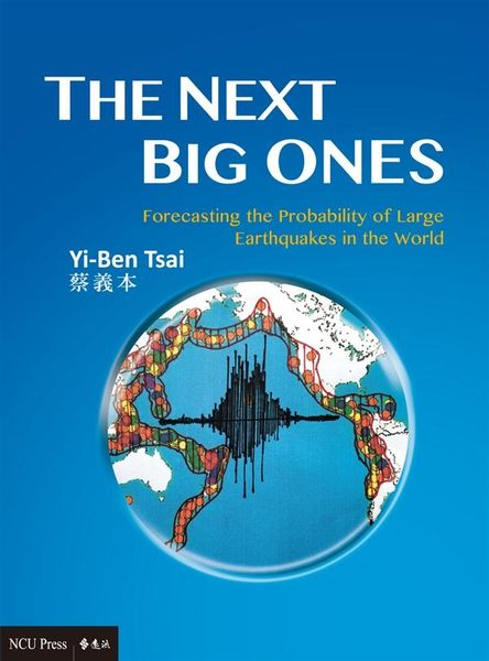 The Next Big Ones:Forecasting the Probability of Large Earthquakes in th..