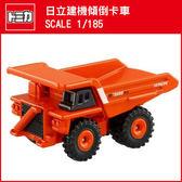 TOMICA 多美小汽車 NO.102 日立建機傾倒卡車(荷台可上下)《TAKARA TOMY》