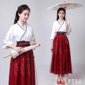 新款改良漢服古裝襦裙交領復古風刺繡中國風民族服女套裝兩件套上衣半身裙 zh7898『美好時光』