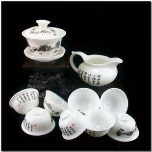10件黑山水玉瓷茶具