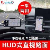 車載手機架汽車儀表台出風口導航卡扣式支撐車用夾子萬能通用支架  初語生活