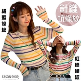 EASON SHOP(GQ0649)韓版撞色彩色條紋坑條紋短版彈力貼身圓領長袖針織衫T恤女上衣服貼肩緊身打底內搭