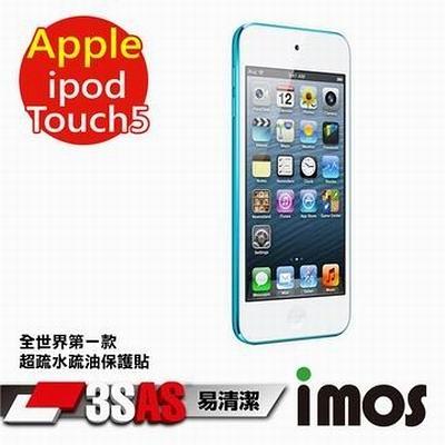 ♕全世界第一款♕ iMOS Apple iPod Touch 5 3SAS 超疏水疏油保護貼