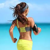 ♚MY COLOR♚花草系列手臂包 跑步 運動 手機包袋 通用 零錢包 健身包 收納 置物【Y22-1】