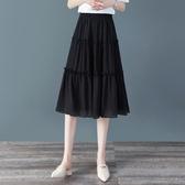 蛋糕裙 夏季雪紡百褶蛋糕裙女顯瘦百搭黑色高腰中長款半身裙短裙 爾碩 雙11