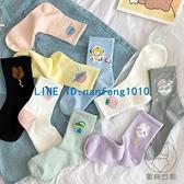 5雙裝 星球襪子女中筒襪純棉潮韓國可愛日系學生夏季薄款長筒襪【貼身日記】
