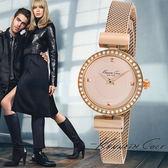 Kenneth Cole 迷你優雅水鑽玫瑰金米蘭帶女錶 28mm 公司貨 KC10022304 | 高雄名人鐘錶