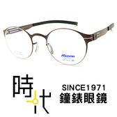 【台南 時代眼鏡 MIZUNO】美津濃 光學眼鏡鏡框 MF-1314 C36 薄鈦無螺絲構造 輕便舒適配戴感