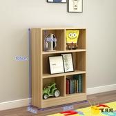 書櫃 兒童書架兒落地小書架簡約現代簡易置物架園白玩具架兒童