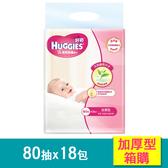 【好奇】天然綠茶清爽親膚濕巾-加厚型80抽(3包x6組/箱)-箱購