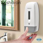 給皂機酒店免打孔手動皂液器壁掛式洗手液器家用洗潔精洗手液盒瓶