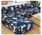 北歐風格沙發墊四季通用防滑沙發套罩全包萬能套【櫻田川島】