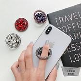 3個裝手機指環扣彩色水鉆桌面支撐架粘貼式金屬【小柠檬3C】