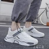 2020新款春季韓版潮流男鞋小白運動休閒老爹ins潮鞋夏季網紅板鞋 米娜小鋪