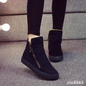 大碼平底短靴 新款加絨保暖雪地靴女學生短筒棉靴韓版馬丁短靴百搭棉鞋 qf15292『Pink領袖衣社』